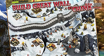 Building the china wall