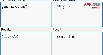 Arabic spanish translator