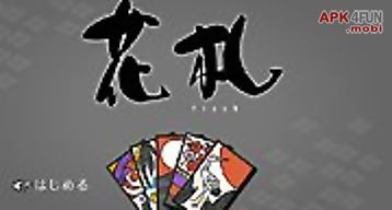 The hanafuda