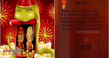 Chinese newyear sms in english