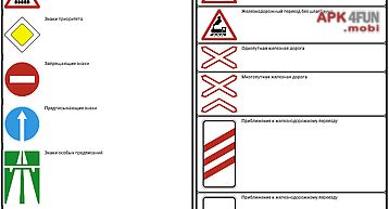 Road signs russia