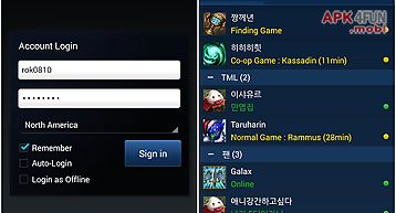 Messenger for lol (unofficial)