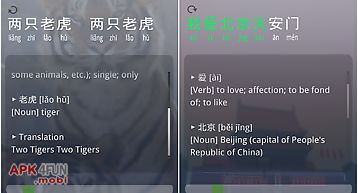 Learn chinese in 50 easy songs