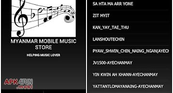 Myanmar mp3 : mobile music