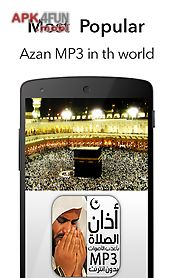 Azan mp3 free - adhan alarm for Android free download from Apk 4Free