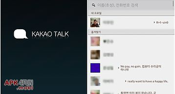 Kakao talk chic theme