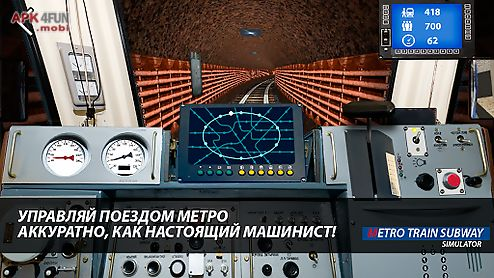 Metro train subway simulator for Android free download from