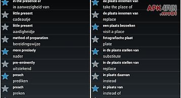 Offline english dutch dict.