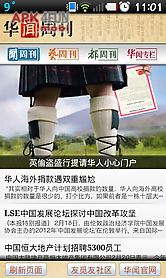 the chinese weekly