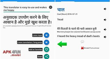 Hindi english translator free