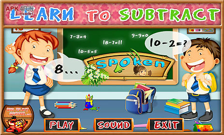 free e-learning for kids - learn to subtract