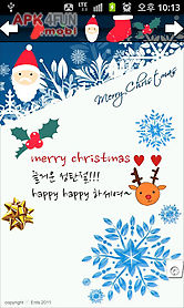 decorated message