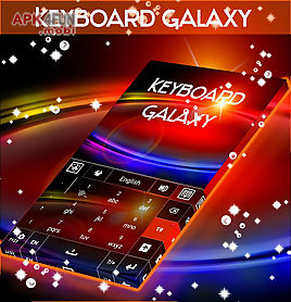 galaxy go keyboard theme