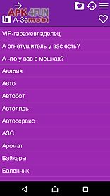 funny stories rus free